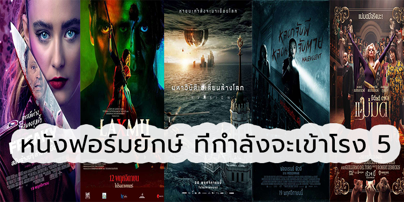 movie-is-comming